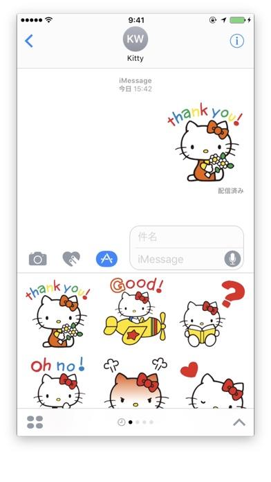 Hello Kitty Stickerのスクリーンショット1