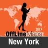 纽约州 离线地图和旅行指南