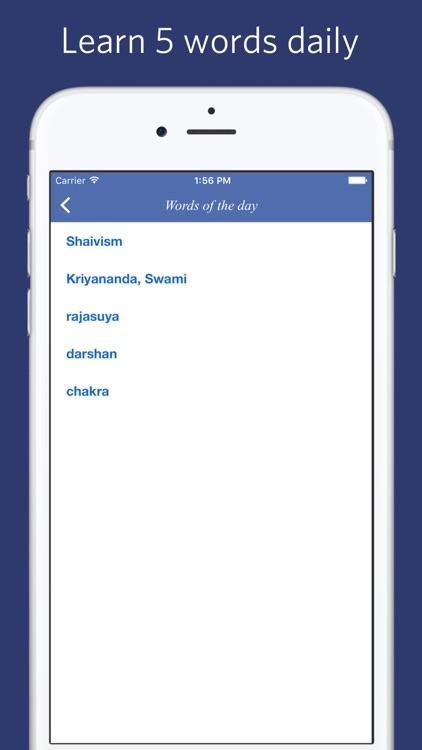 Encyclopedia of Hinduism screenshot-4