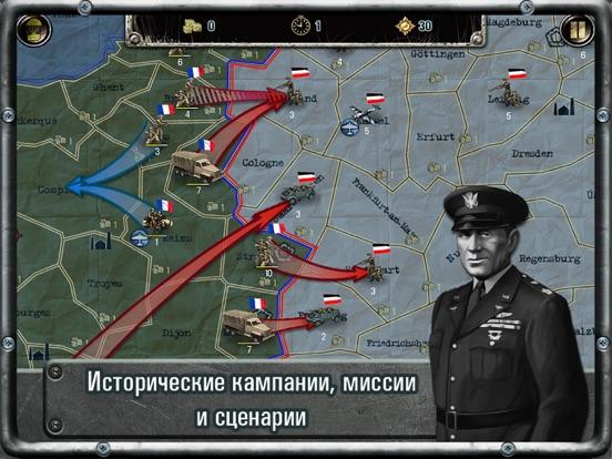 Strategy & Tactics World War 2 для iPad
