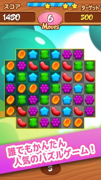 キャンディパズル - 無料の かわいい パズル ゲーム紹介画像1
