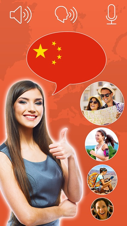 Mondly: Learn Chinese FREE - Conversation Course