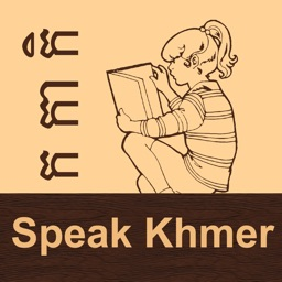 Speak Khmer!
