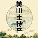 lingen li - Logo