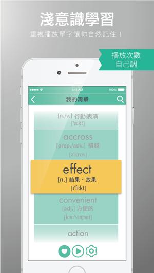 Vocabulazy Screenshot