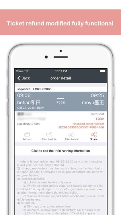 China Train Ticket for 12306官网 screenshot-4