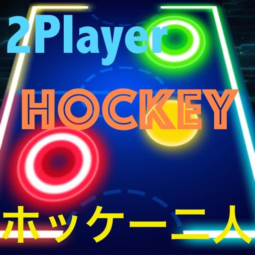 Air Hockey Fee - Multiplayer Glow Ice Hockey Game