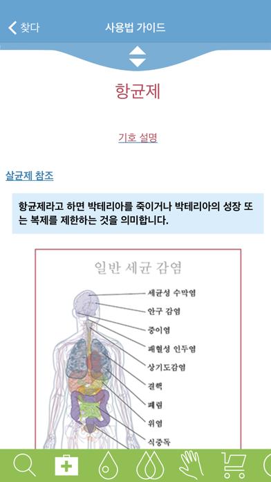 Modern Essentials Koreanのおすすめ画像2