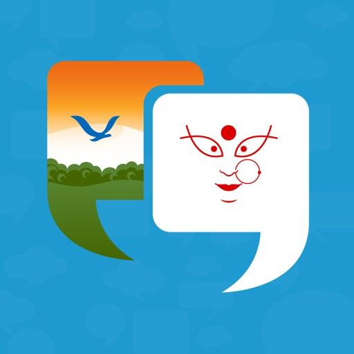 Learn Bengali Quickly - Phrases, Quiz, Flash Card
