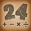 算24点 - 经典益智扑克数字 手机游戏