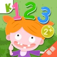 Codes for Ladder Math 2+: FREE Games for Kids Hack