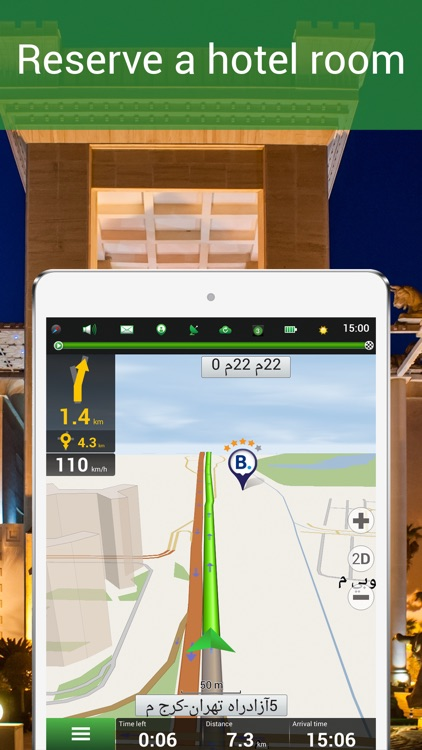 Navitel Navigator Iran - GPS & Map screenshot-3