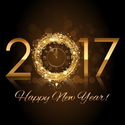 Happy New Year Photo Frame 2017