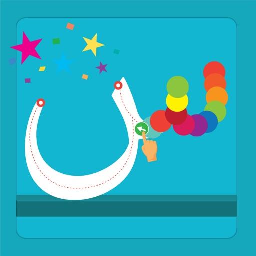 Arabic Alphabet Wizard حروف العربية iOS App