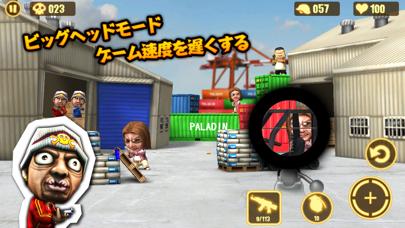 ガン・ストライク Gun Strike ScreenShot2