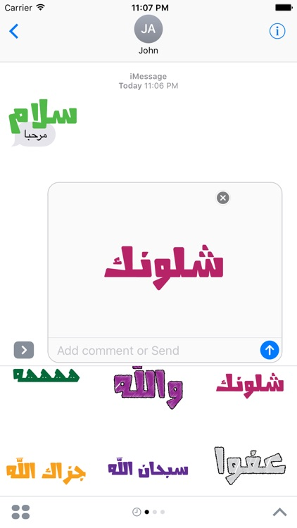 Arsalli Arabic - أرسللي screenshot-3
