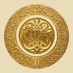 life of prophet muhammad pbuh on the app store
