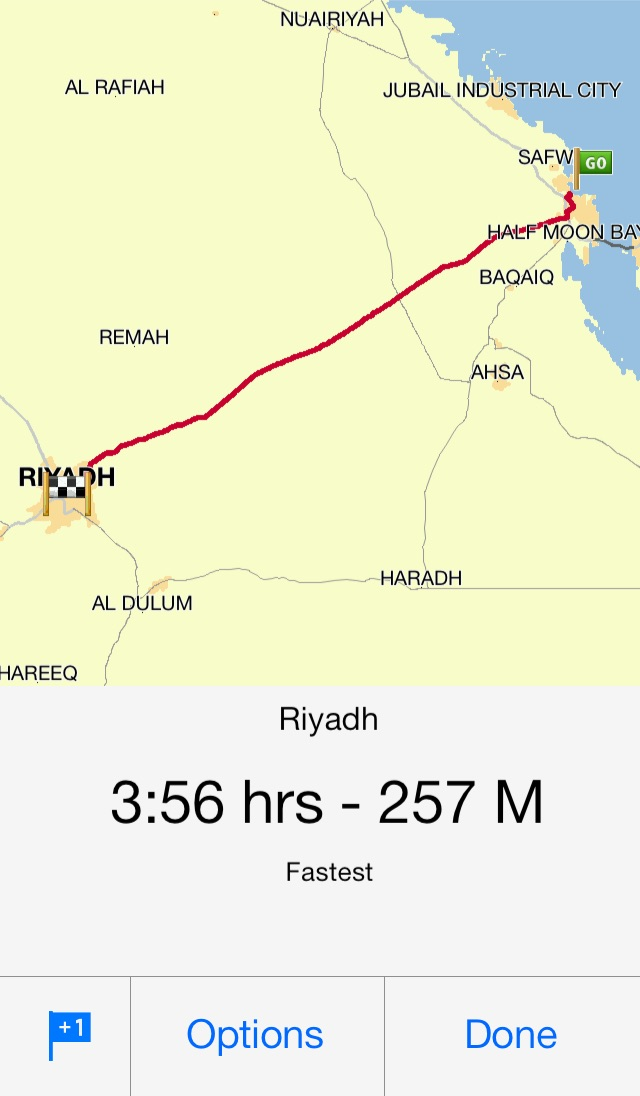 TomTom Middle East Screenshot