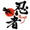 Ninja Art Stamp