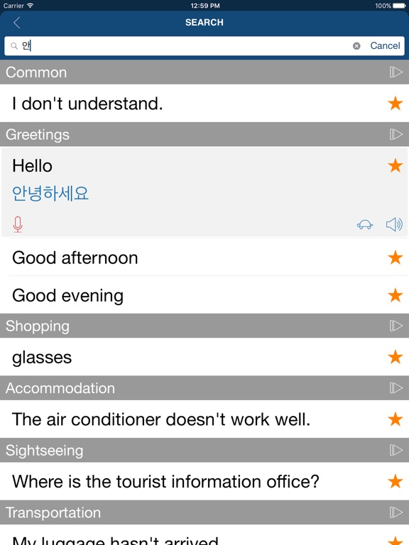 Learn korean phrases words apprecs learn korean phrases words screenshot m4hsunfo