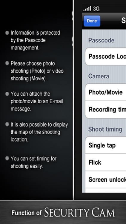 SecurityCam for iPhone screenshot-3