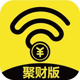 理财咖(管家版)-金融投资理财产品多样的手机理财工具!