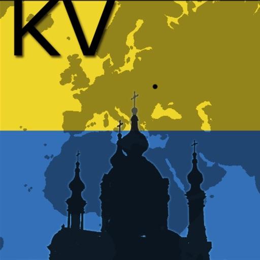 Киев Карта