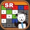 アパック25 無料で遊べるパネルゲームアプリ - iPadアプリ