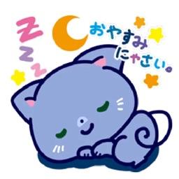 Meow Town stickers - emoji - emoticons