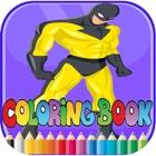 トータルヒーローカラーブック - キッド用 icon