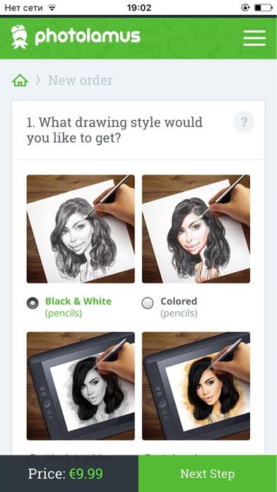 Caricature, portrait and cartoon - drawing app app image