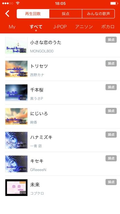 うたスマ Movie - 採点カラオケ歌い放題 screenshot-3