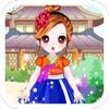 古代格格换装日记-经典女孩子的小游戏免费