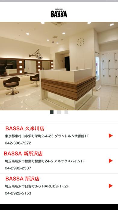 BASSA screenshot one