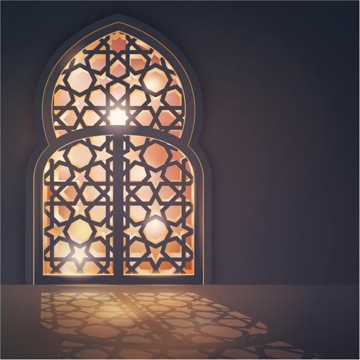 في ظلال سيرته - سيرة النبي صلى الله عليه وسلم