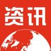 财经头条-金融理财股票资讯新闻