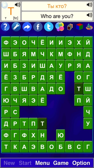 Alphabet Solitaire Z - Russian (ASZ) Screenshot 4