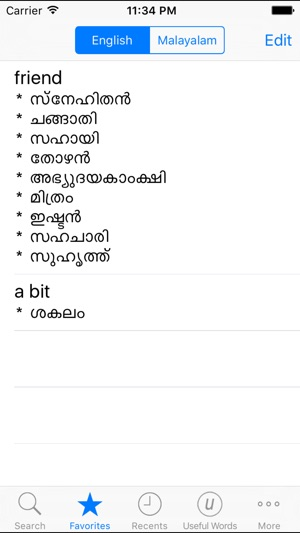 Can we meet meaning in malayalam