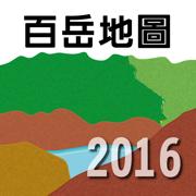 七彩湖‧六順山2016