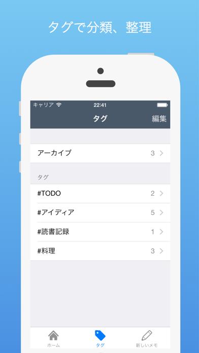 Meimoのスクリーンショット2