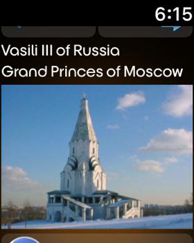Russian Rulers Kit screenshot 14