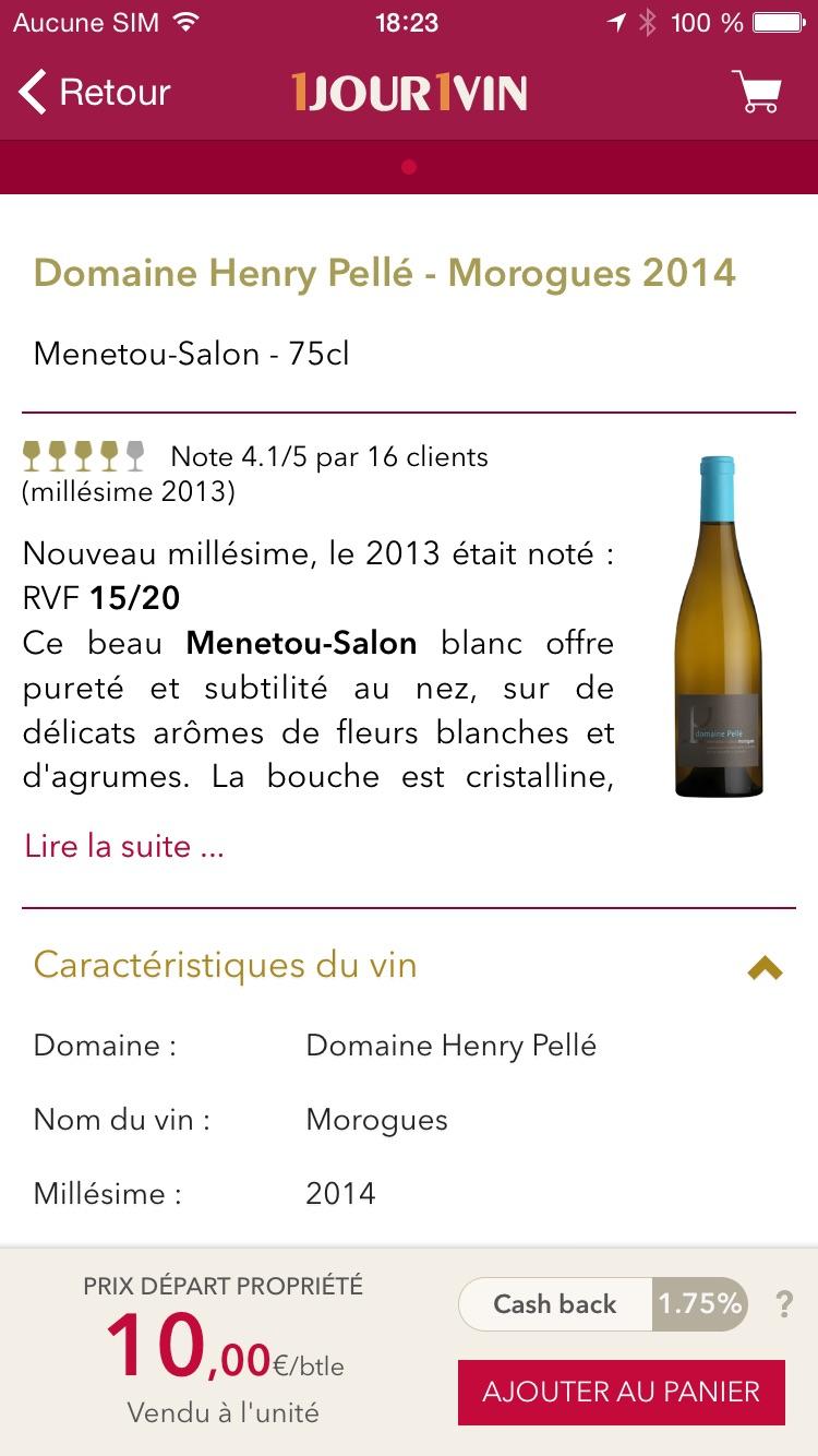 1jour1vin : Ventes privées de vins et champagnes Screenshot