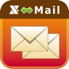 xMail – 利用Excel群发个性化邮件
