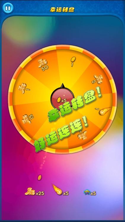 泡泡龙3 高清完美版 screenshot-4