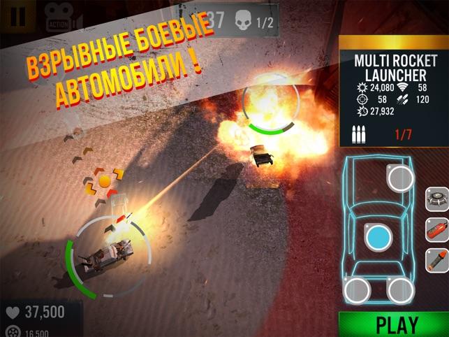 Auto Warriors Screenshot