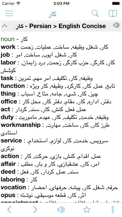 Persian Dictionary - Dict Box