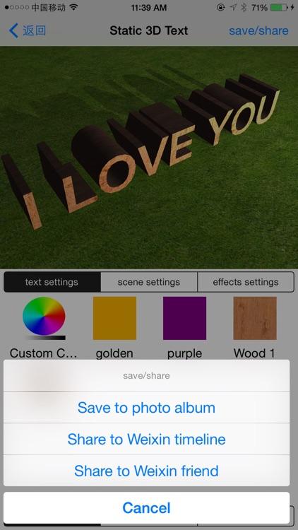3D Text-Three dimensional text screenshot-3