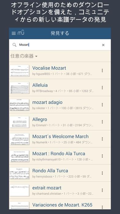 MuseScore Songbook - ... screenshot1