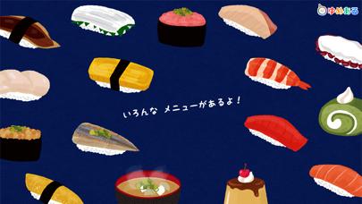 くるくる おすしやさん(回転寿司おままごと)のおすすめ画像3