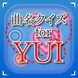 曲名for YUI ~穴埋めクイズ~